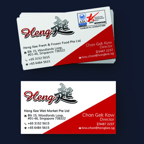 Heng Qi Business Cards